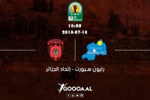 اهداف مباراة اتحاد الجزائر ورايون سبورت اليوم الاربعاء 18 يونيو 2018 وملخص نتيجة لقاء كأس الكونفدرالية الافريقية 18-7-2018