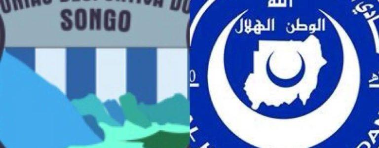 اهداف مباراة الهلال ويونياو دو سونجو اليوم الاربعاء 18 يونيو 2018 وملخص نتيجة لقاء كأس الكونفدرالية الافريقية 18-7-2018