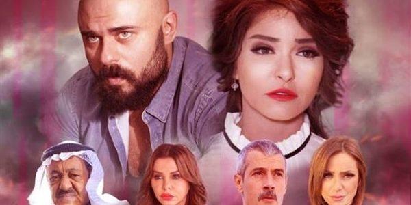 موعد عرض فيلم خط الموت بطولة علا غانم