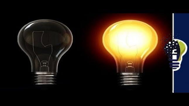 تفسير حلم الضوء في المنام