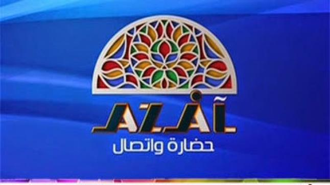 تردد قناة آزال تي في Azaal Tv الجديد 2017 ، تعرف على القناة اليمنية الناقلة للأخبار في اليمن والمسلسلات الأجنبية