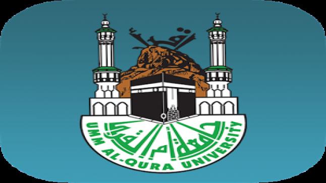 رابط التسجيل فيجامعة ام القرى 1438 ، تعرف على برنامج الدراسات العليا والكليات التي يمكن دخولها مع فيديو شرح مبسط
