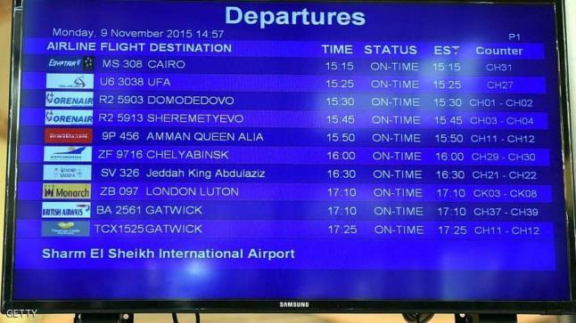 مصر تدعم السياحة لتنشيط الأقتصاد بتطبيق قرار المطارات