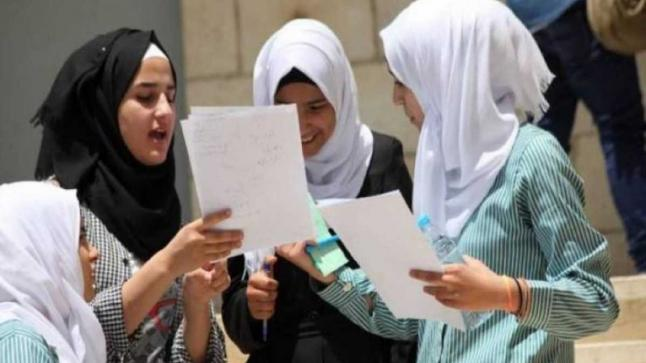 استعلم عن رابط نتائج الصف السادس الاعدادي ٢٠٢٠ في العراق.. وطريقة الاستعلام عنها برقم الجلوس