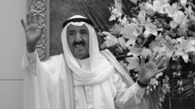 رحيل الشيخ صباح الاحمد أمير الكويت.. واعلان الشيخ نواف الجابر أمير للبلاد
