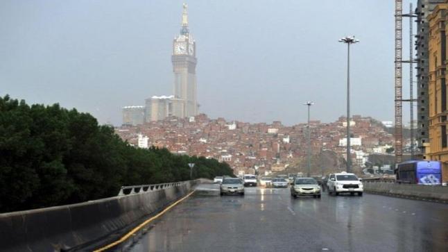 الأرصاد الجوية تعلن حالة الطقس اليوم الاثنين 14/9/2020 وتنبيه بهطول أمطار بعدد من المناطق