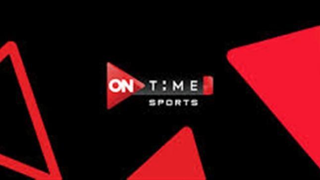 تردد قناة اون تايم سبورت الرياضية On Time Sports على القمر الصناعي النايل سات