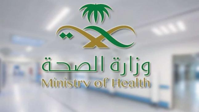 وزارة الصحة السعودية تسجل 601 إصابة جديدة بفيروس كورونا