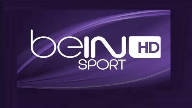 تردد قناة بي ان سبورت Bein Sports 2020 على القمر الصناعي عرب سات والنايل سات