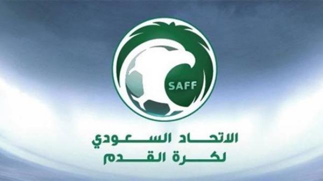 لجنة الانضباط والأخلاق تغرم الاتحاد السعودي 25 الف ريال وعوض خميس عشر الالف ريال تعرف على التفاصيل