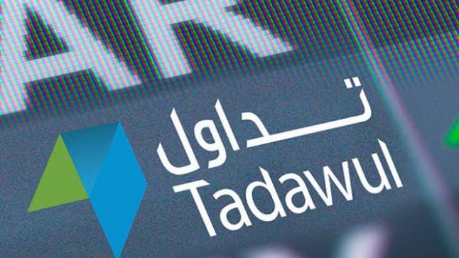 سوق الأسهم السعودية يغلق منخفضاً عند المستوي 8311.21 نقطة