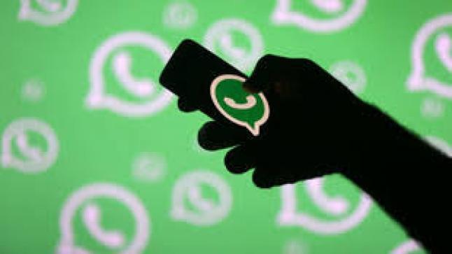تعرف على احدث مميزات تطبيق الواتساب لرسائل الوسائط الاجتماعية