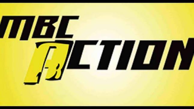 تردد قناة ام بي سي اكشن Mbc Action 2020 على القمر الصناعي النايل سات وعرب سات