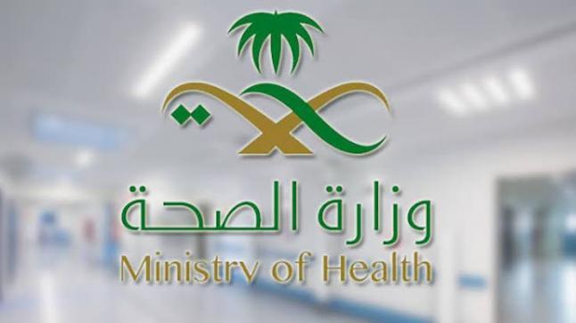 """""""السعودية"""" تسجل تراجع جديد في إصابات فيروس كورونا اليوم"""
