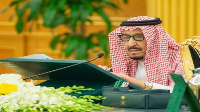 موعد اليوم الوطني السعودي 90 لعام 1442